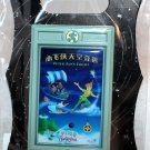 Walt Disney Imagineering WDI Shanghai Resort Peter Pan's Flight Poster Pin Limited Edition 300