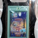 Walt Disney Imagineering WDI Shanghai Resort Mickey Avenue Poster Pin Limited Edition 300