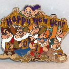 Walt Disney Imagineering WDI Seven Dwarfs Happy New Year 2014 Pin Limited Edition 150