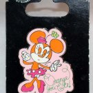 Disney Parks Minnie Mouse Orange You Cute Pin