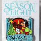Disneyland World of Color Season of Light Pin Goofy Limited Edition 1500