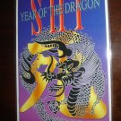 SHI: YEAR OF THE DRAGON (2000 Series) #1 Near Mint Comics Book