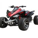 R12 Japenese Racing ATV  Quad 125cc Racing Four Wheeler Price 500usd