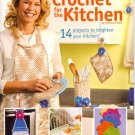 Crochet for the Kitchen CROCHET PATTERN BOOK...NEW