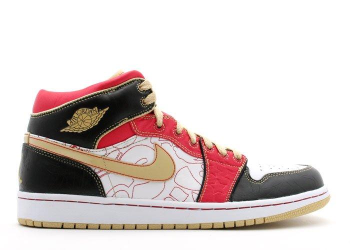 Air Jordan 1  -  black/red-gold