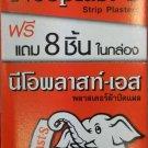 Neoplast-s elastic fabric adhesive bandage 108 pcs very strong adhesive