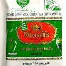 Milk Green Tea Cha tra Mue No 1 Brand Thai Favorite Original for Cold /Hot  200g