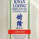 Kwan Loong Medicated Oil 28 ml relief of pain dizziness stuffy nose insect bite