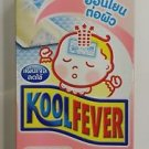 Kool fever patch relieve fever for baby No Fragrance gentle to skin 6 pcs