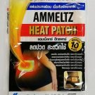 AmMeltz Heat Patch Kobayashi japan Relieve pain Provide warmth Hot for 10 hrs