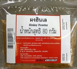 Hinlay or HangLay currypowder 80 g spice for Thai Indian Malaysian Food Cooking