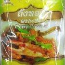 Yellow Curry powder For Thai cooking Cuisine Curcuma Fenugreek Cumin 15x10g