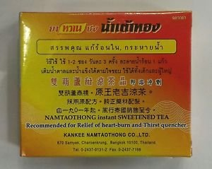 Namtaothong instant sweetened herbal Tea relief of heart-burn, fever, thirst