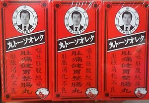 Lee buan soa pill fishing brand stomachache indigestion relief 50 pills x 3 box