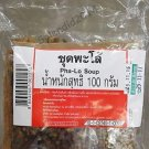 Pha-lo or Pa-lo soup spice set for Thai Stewed Pork and Egg With Spices 100 g