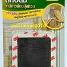3M scotch mosquito insect screen window net repair kit 4 pcs easy DIY 7 x 7 cm