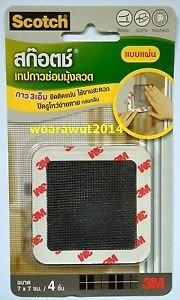 3M scotch mosquito insect screen window net repair kit 4 pcs easy DIY 7 x 7 cm