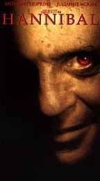 Hannibal [VHS]
