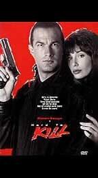 Hard to Kill [VHS]