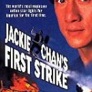 Jackie Chans First Strike [VHS]