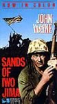 Sands Of Iwo Jima [VHS] John Wayne