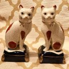 Vintage 1981 Fitz and Floyd Porcelain STAFFORDSHIRE Chelsea style Cat Bookends