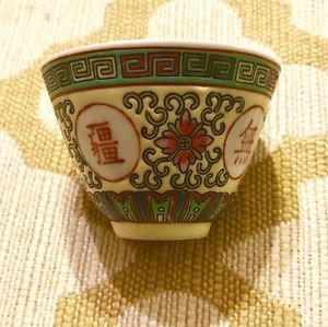 Vintage Chinese Famille Rose Mun Shou Longevity Porcelain Yellow Ground Cup