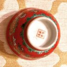 CHINESE RED GROUND FAMILLE ROSE BOWL DA QING QIANLONG KAISHU MARK 4 CHAR. Flower