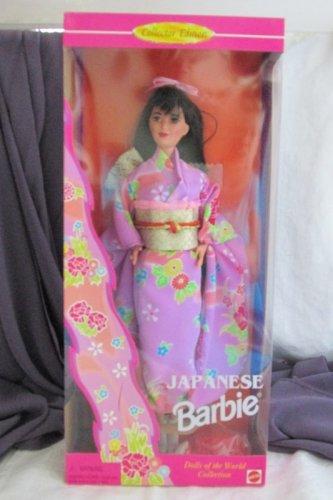 Japanese Barbie Doll 1995 Vintage Mattel Dolls of the World Collection NRFB