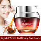 Red ginseng Snail Cream Brand  Reduce Scars Acne Moisturizing Cream Anti Aging