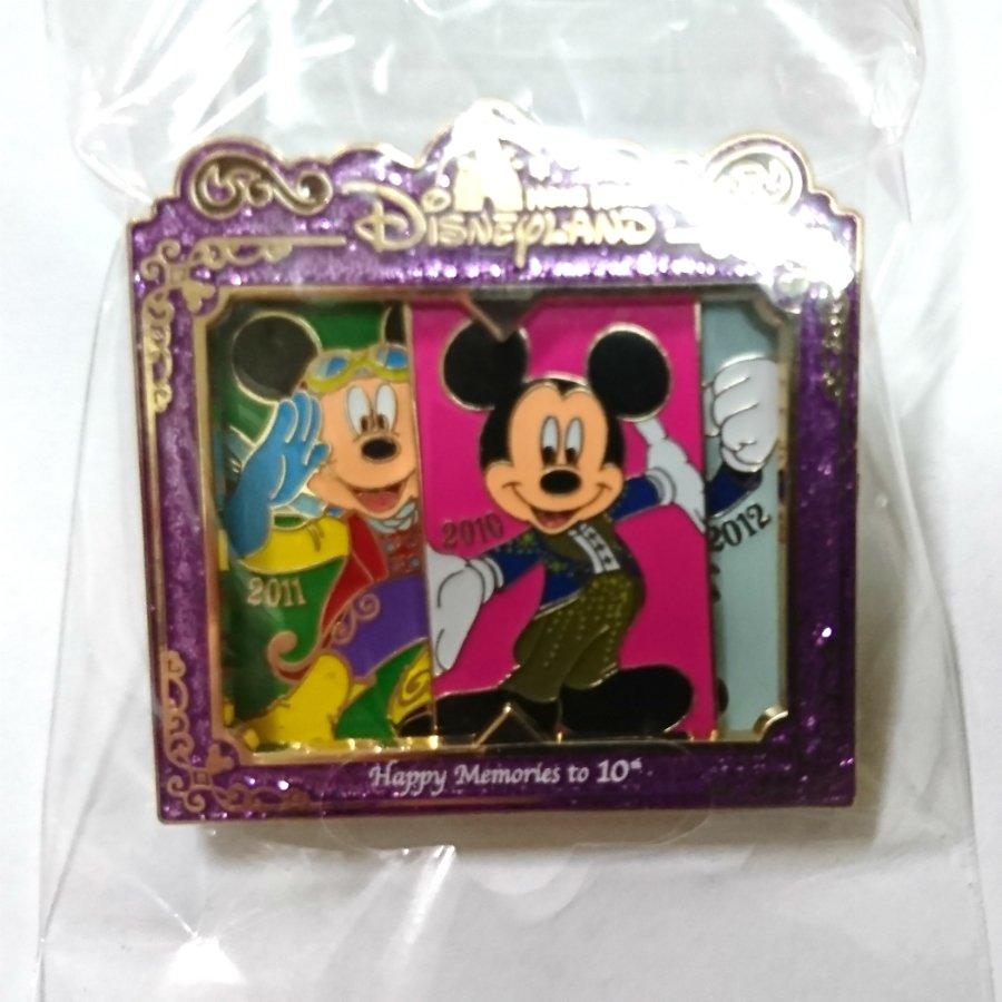 Disney Pin Hong Kong Disneyland Happy Memories to 10 Mickey