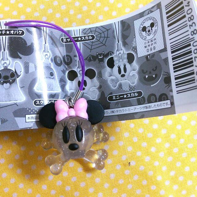 Disney Minnie Mouse Halloween Decoration Skull and Bones Accessory Capsule Toy Key Chain