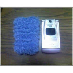 Blue Mobile Cozy