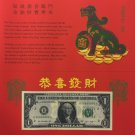 2017 Lucky Money Year 8888 US Dollar Note Gift for sale Card!