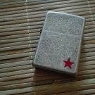 kerosene lighter carved after the second world war, 1941 ancient silver star classic   cigaret