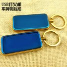 charge portable blue ice lighters individuality creative ornament wind car cigarette lighter B