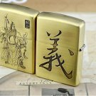 windproof lighters pure copper etching double-sided duke guan guan yu kuan righteousness  BC3809