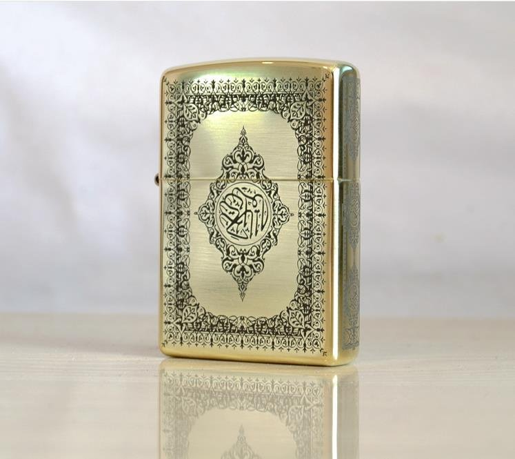 windproof lighters Pure copper etching on three sides The islamist Muslim Koran BC3824