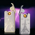 Shake double-sided ultrathin windproof lighters environmental protection electronic cigarette l
