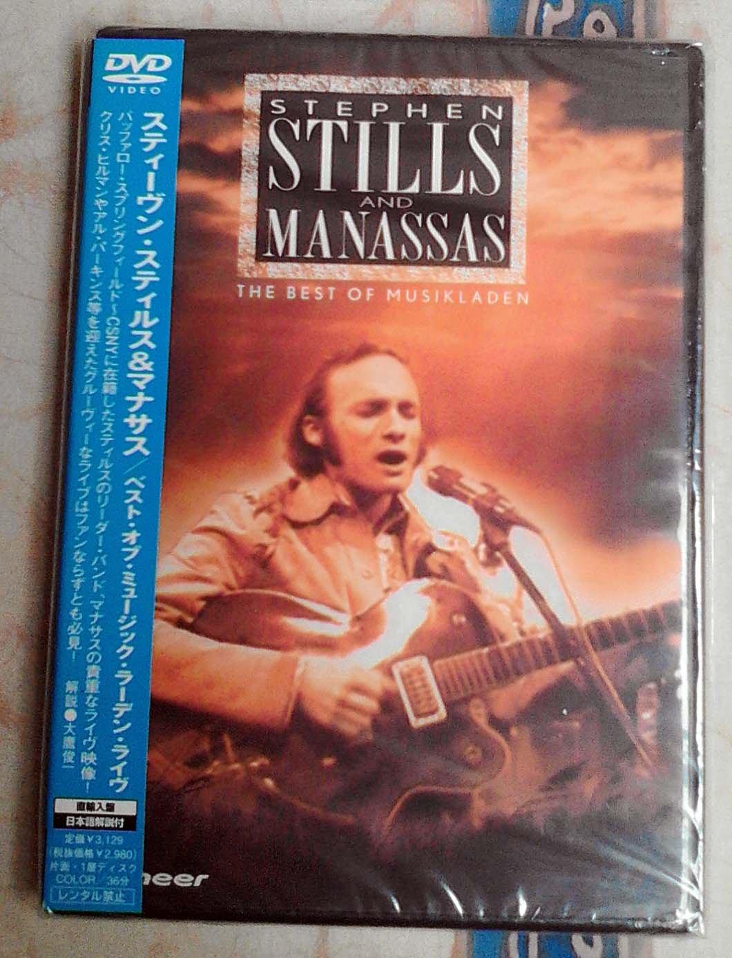 Stephen Stills And Manassas The Best of MusikLaden DVD