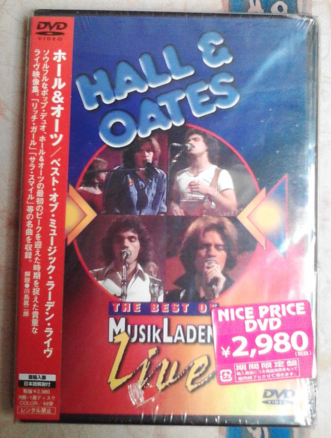 Hall & Oates The Best Of MusikLaden DVD