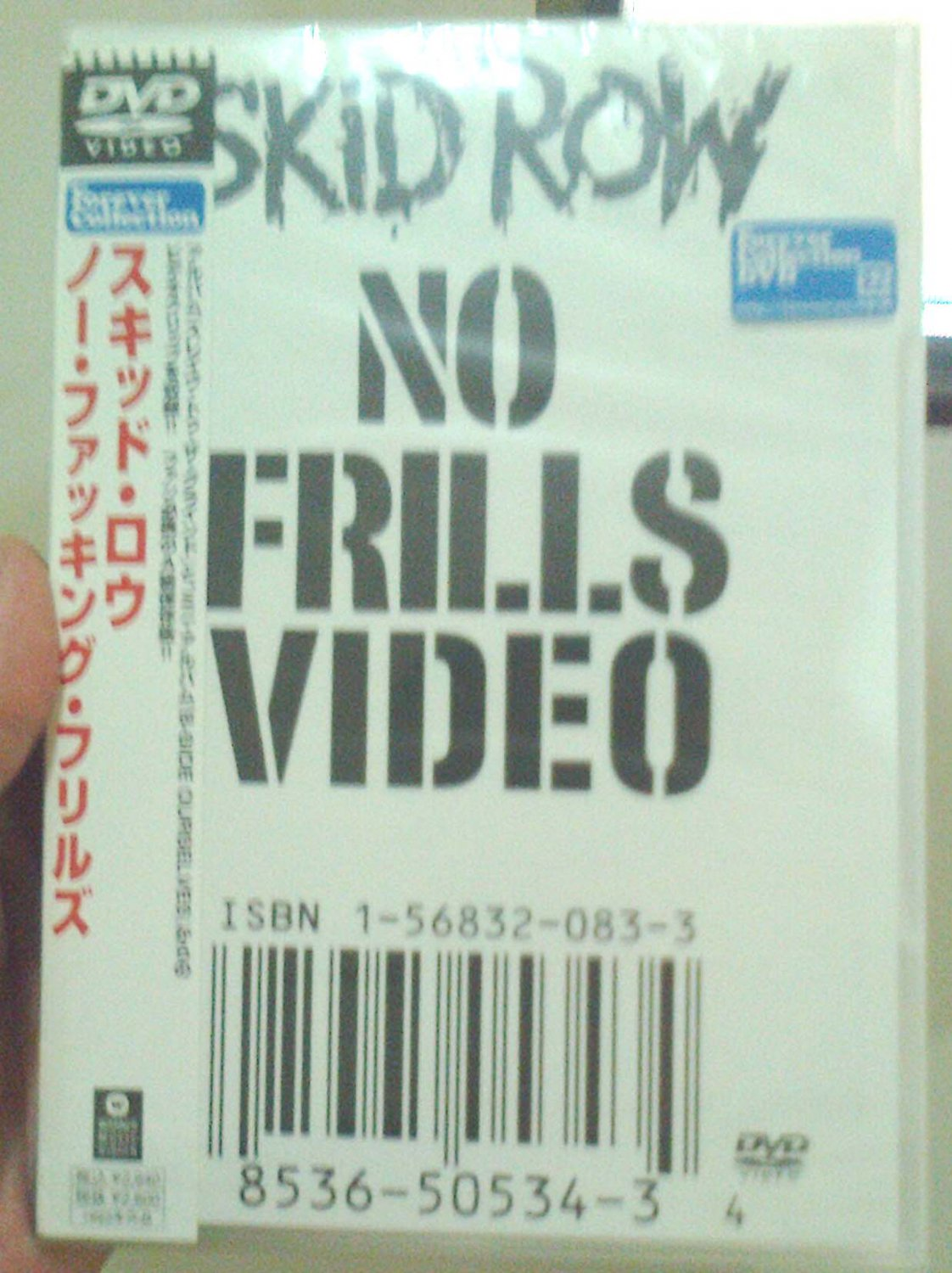 Skid Row No Frills Video DVD