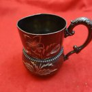 Silverplate Baby Cup with Brite Cut Design 1905