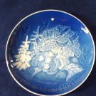 1981 CHRISTMAS PLATE BING & GRONDAHL B&G / GREAT ANNIVERSARY OR BIRTHDAY PRESENT