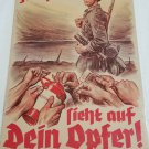 WWII WW2 Nazi German Army Soilder Battle Propaganda Metal sign