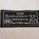WWII Nazi German SS cloth cap hat insignia RZM tag