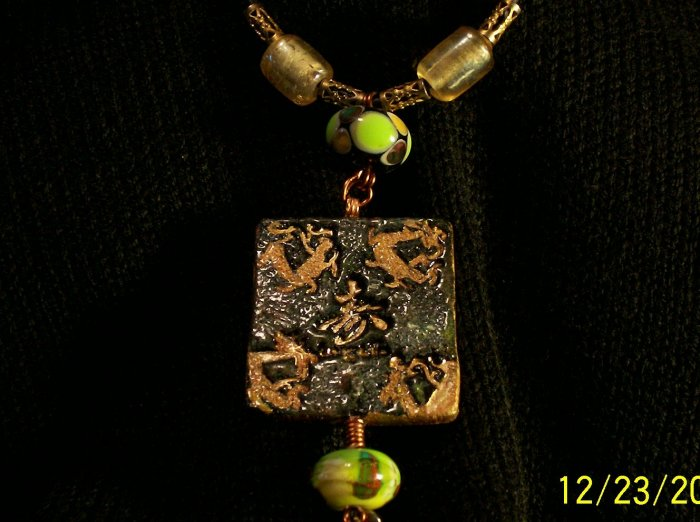 Green & Gold Asian Character Pendant