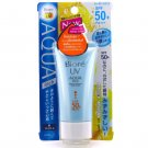 Biore UV Aqua Rich Watery Essence Water Base SPF 50 Sunscreen