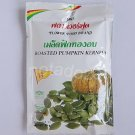 """Flower Food Brand"" Roasted Pumpkin Kernels 3x25 grams/Thai healthy food snack"