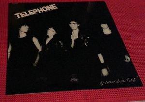 LP FRANCE TELEPHONE - AU COEUR DE LA NUIT